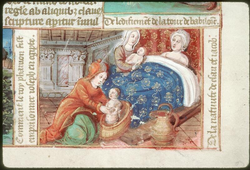 Tours, Bibl. mun., ms. 0052, f. 002 - vue 6