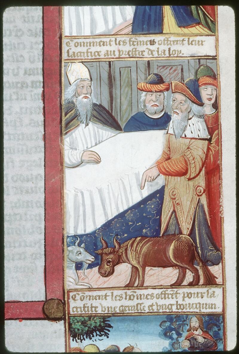 Tours, Bibl. mun., ms. 0052, f. 087 - vue 4