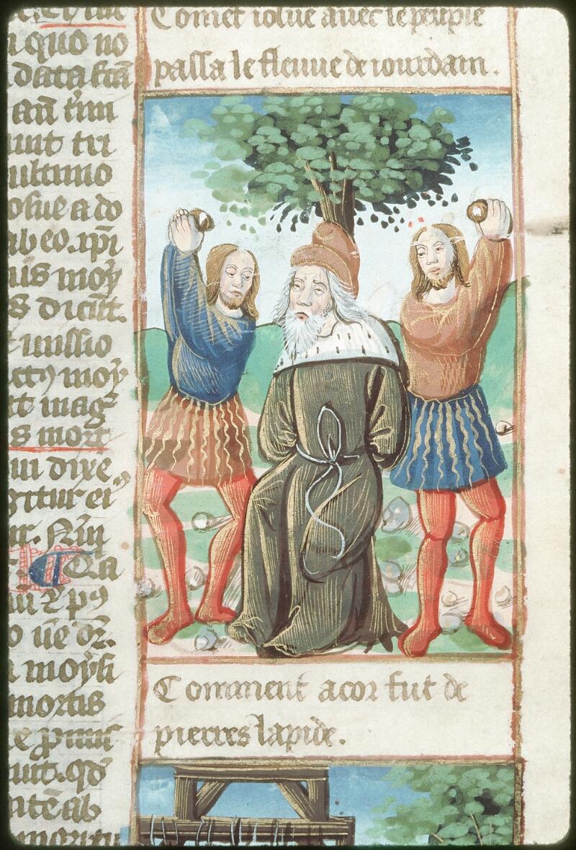 Tours, Bibl. mun., ms. 0052, f. 153 - vue 3