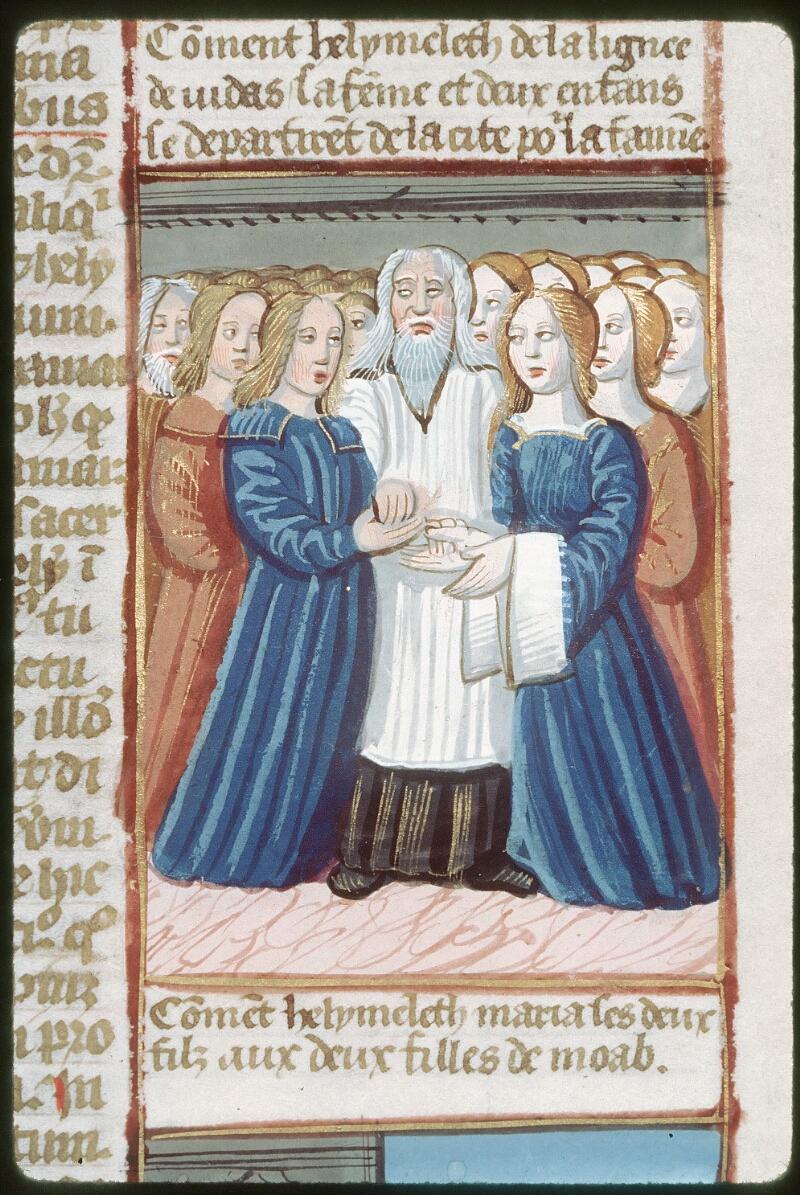 Tours, Bibl. mun., ms. 0052, f. 182 - vue 3