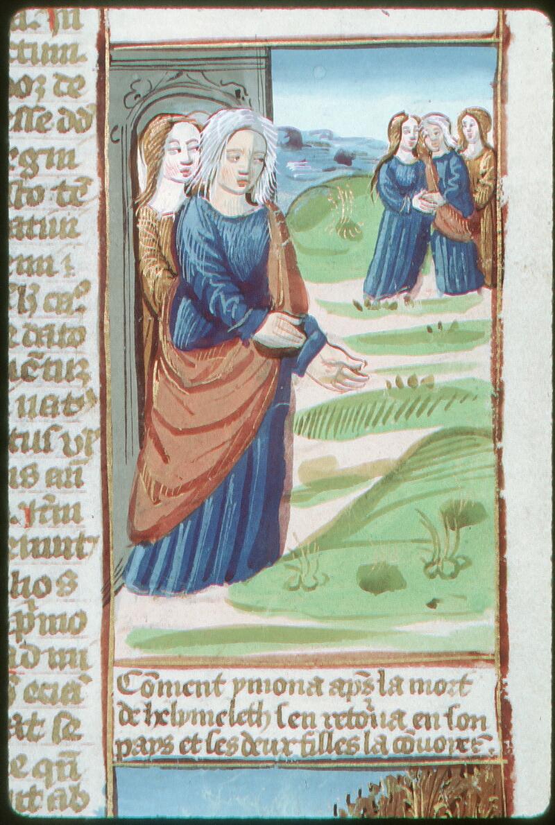 Tours, Bibl. mun., ms. 0052, f. 182 - vue 4