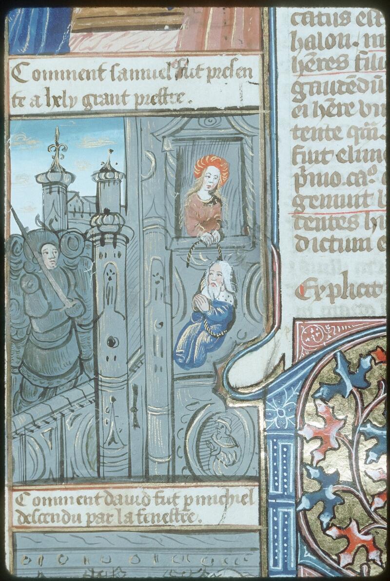 Tours, Bibl. mun., ms. 0052, f. 184v - vue 3