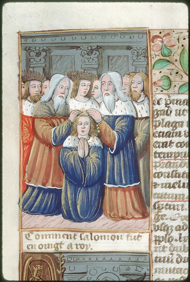 Tours, Bibl. mun., ms. 0052, f. 228v - vue 2