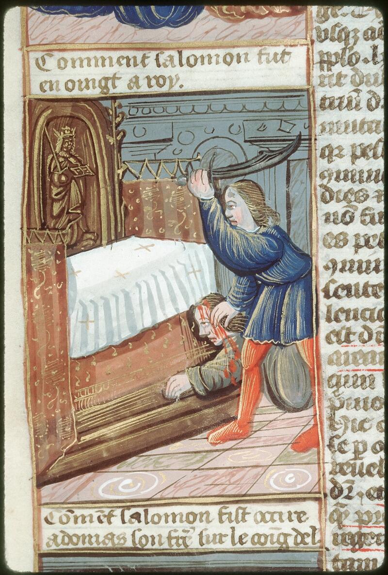 Tours, Bibl. mun., ms. 0052, f. 228v - vue 3