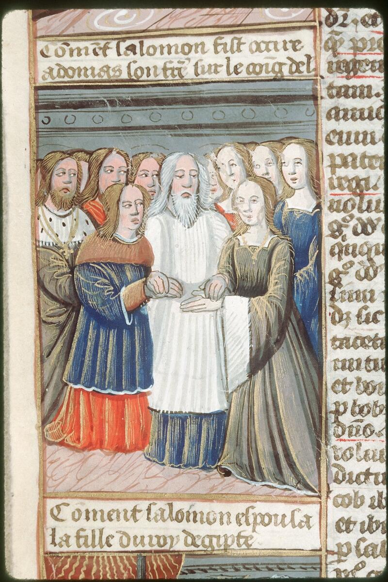 Tours, Bibl. mun., ms. 0052, f. 228v - vue 4