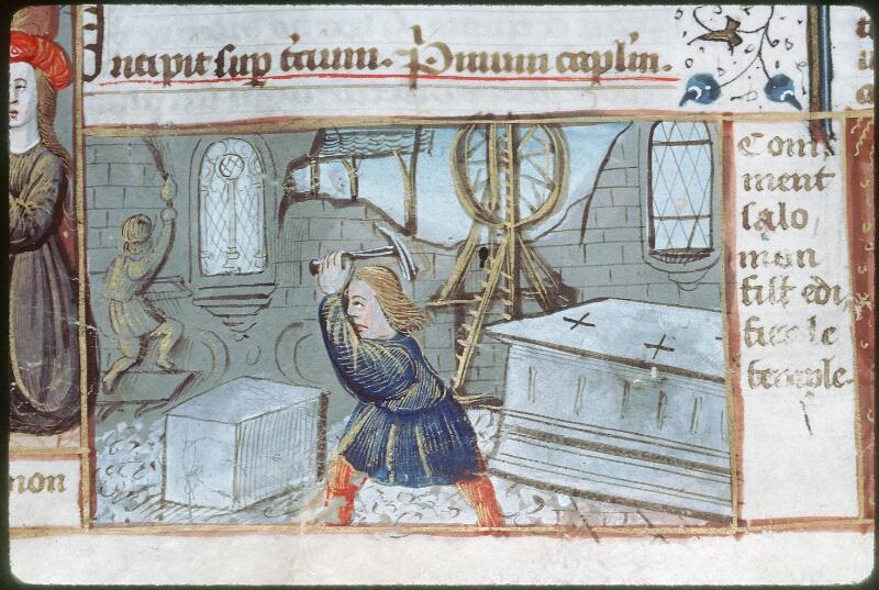 Tours, Bibl. mun., ms. 0052, f. 228v - vue 6