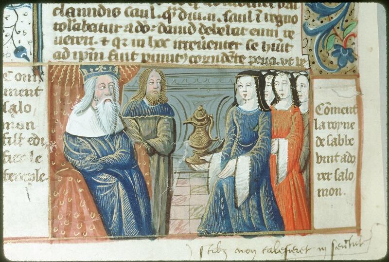 Tours, Bibl. mun., ms. 0052, f. 228v - vue 7