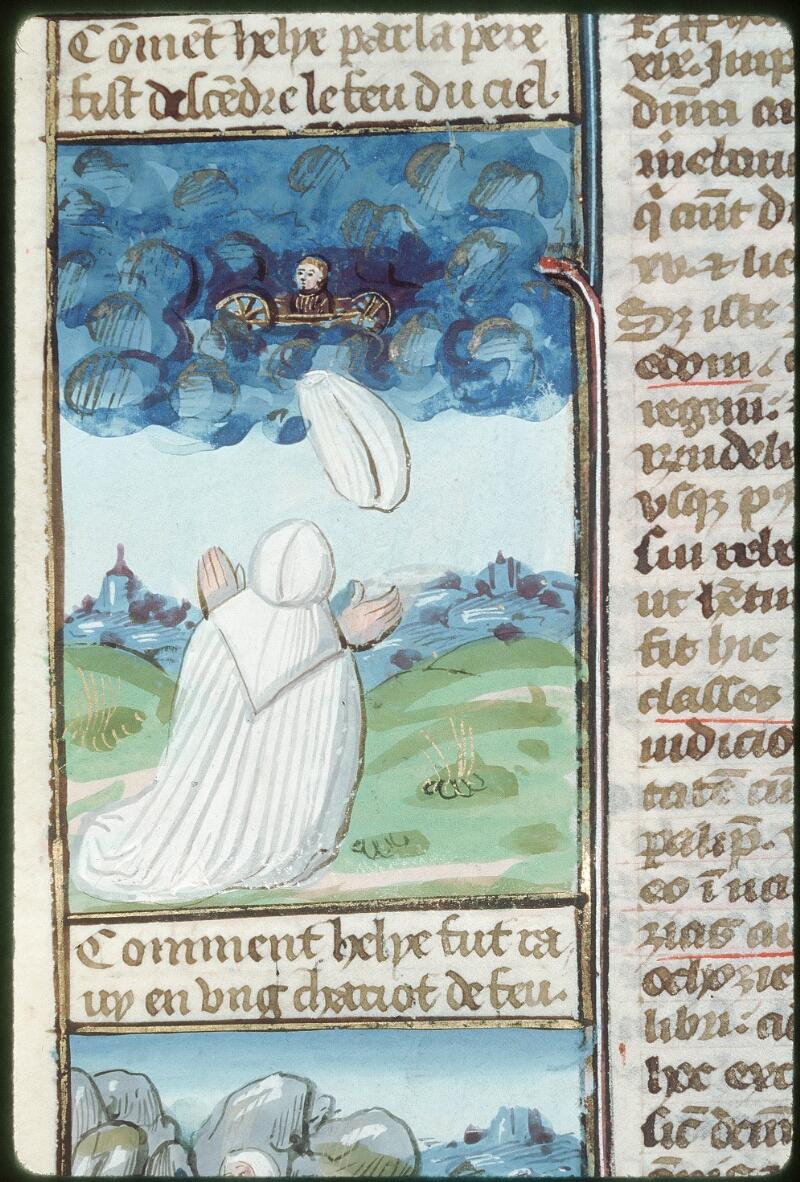 Tours, Bibl. mun., ms. 0052, f. 250v - vue 3