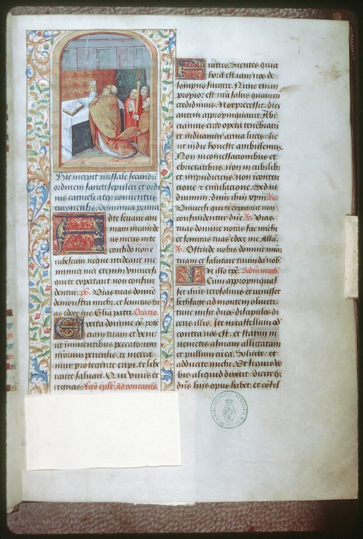 Tours, Bibl. mun., ms. 0197, f. 007 - vue 1