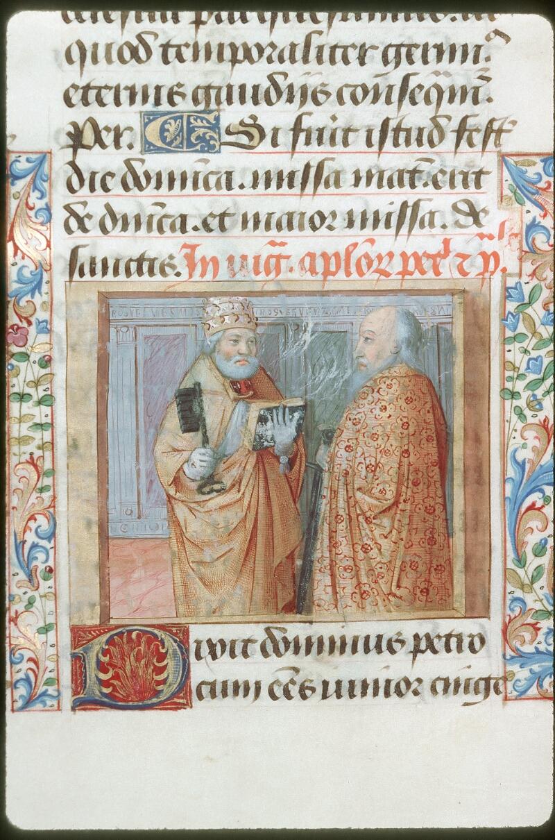 Tours, Bibl. mun., ms. 0197, f. 191v