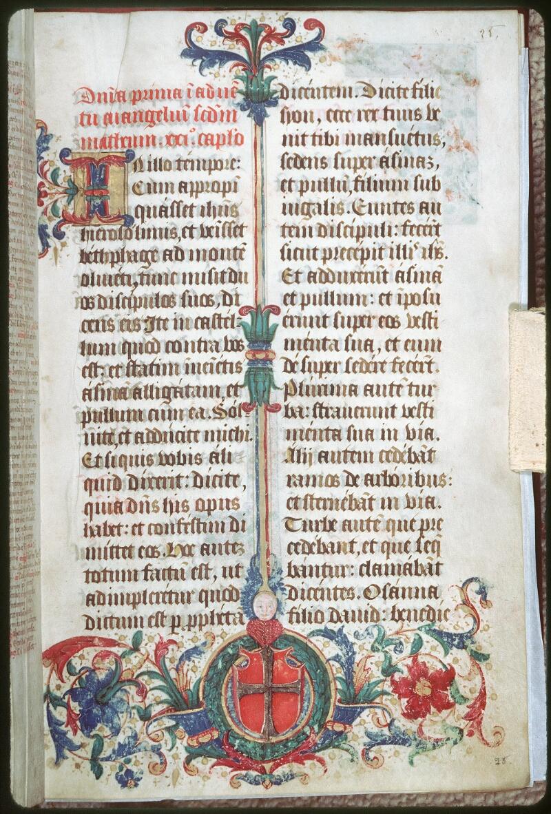 Tours, Bibl. mun., ms. 0202, f. 025 - vue 1