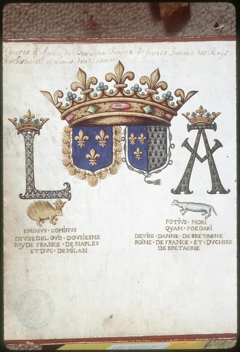Tours, Bibl. mun., ms. 0217, f. 000Av