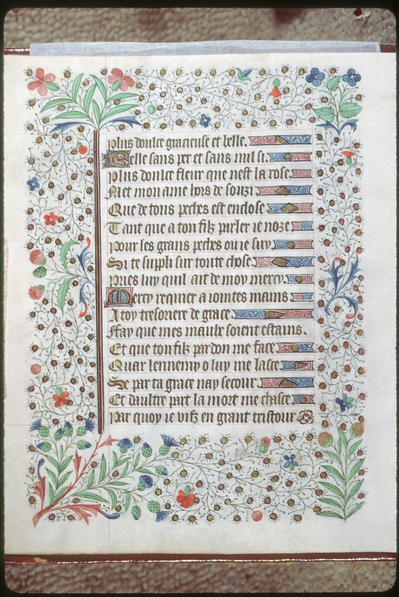 Tours, Bibl. mun., ms. 0217, f. 002v