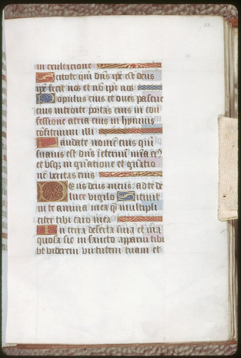 Tours, Bibl. mun., ms. 0230, f. 033